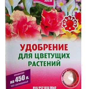 Удобрение кристаллическое  Для цветущих растений 300гр