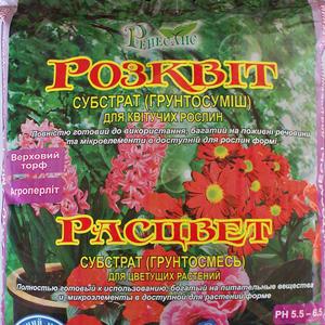 Расцвет Субстрат (грунтосмесь) для цветущих растений 7л