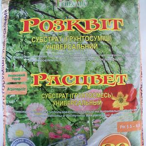 Расцвет Субстрат (грунтосмесь) универсальный 20л