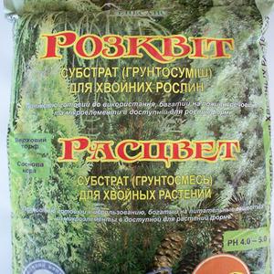Расцвет Субстрат (грунтосмесь)  для хвойных растений 20л