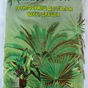 Аллвофлор грунтосмесь с кокосовым волокном для пальм, юкк, драцен  10л