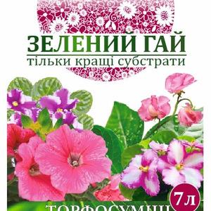 Зелений Гай торфосмесь для декоративно-цветущих комнатных и балконных растений 7л