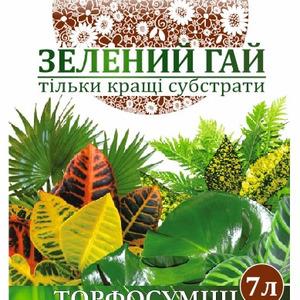 Зелений Гай торфосмесь для декоративно-лиственных комнатных и балконных растений 7л