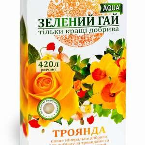 Зелений Гай АКВА Роза
