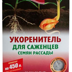 Удобрение кристаллическое  Укоренитель для саженцев семян рассады 300гр