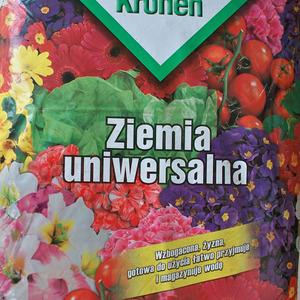 Kronen  Универсальная торфяная смесь с эффектом ускоренного водопоглощения  80л