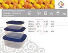 Контейнер для хранения пищевых продуктов квадратный